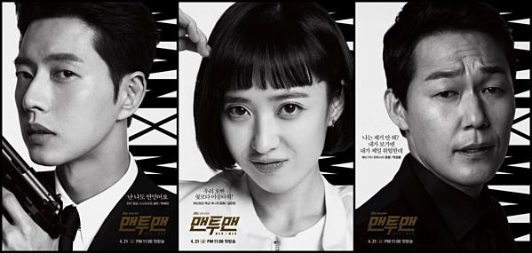 3 dự án phim Hàn không thể bỏ lỡ trên Netflix - 2