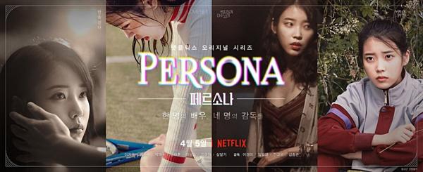 3 dự án phim Hàn không thể bỏ lỡ trên Netflix