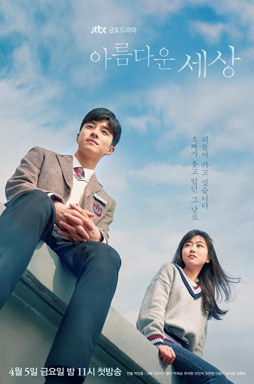Phim đề tài bạo lực học đường của Hàn Quốc bùng nổ rating