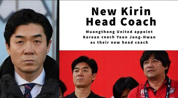 Văn Lâm không gánh nổi team, Muangthong cầu cứu trò cũ thầy Park