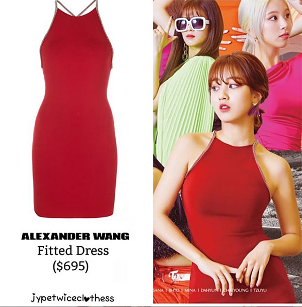 Bộ váy ôm sát tôn dáng mà Ji Hyo đang mặc đến từ thương hiệu Alexander Wang với giá bán là 16 triệu đồng.