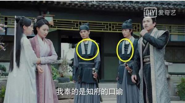Hàng nút cài khó hiểu trên trang phục các diễn viên.