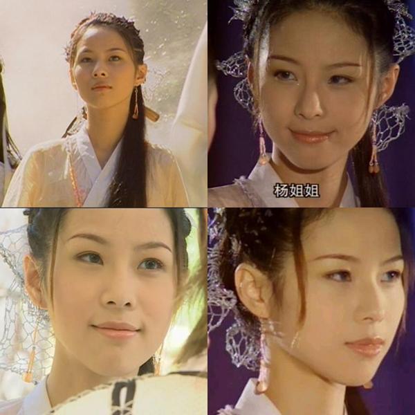 Hồ Tiểu Nhiễm diễn Hoàng sam nữ tử được nhận xét rất sát với hình tượng trong nguyên tác, vừa bí ẩn vừa lạnh lùng.