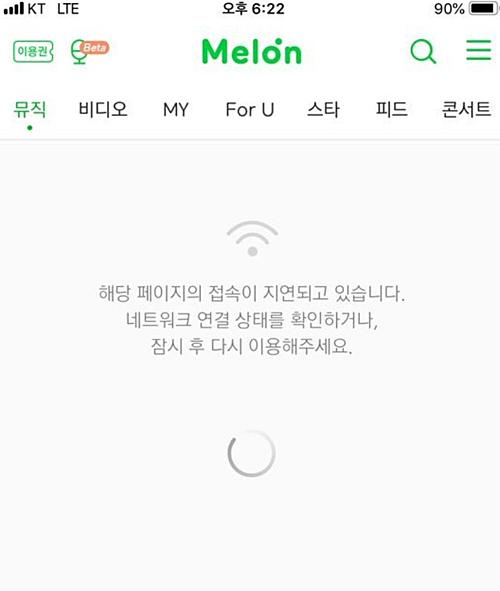 Melon bị sập ngay saumàn đổ bộ comeback của BTS.