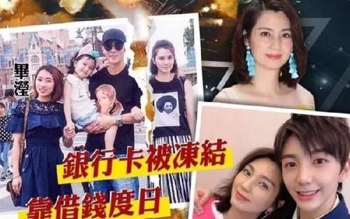Tất Oánh rất thân thiết với gia đình Trương Đan Phong.