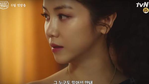 Kim Ok Bin là tình địch của Kim Ji Won. Cô vào vai Tae Ha, Hoàng hậu đầu tiên của Arthdal.