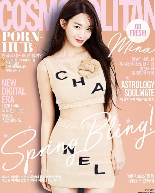 Cover Cosmopolitan tháng 5 là nữ diễn viên Shin Min Ah.