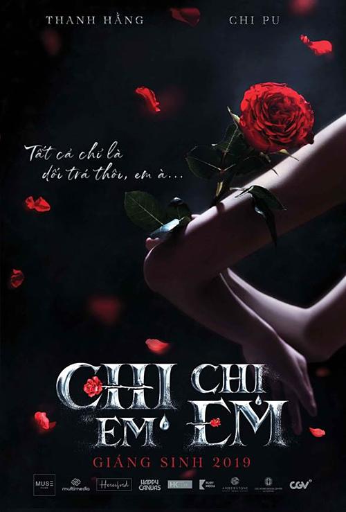 Poster gây tò mò của phim.