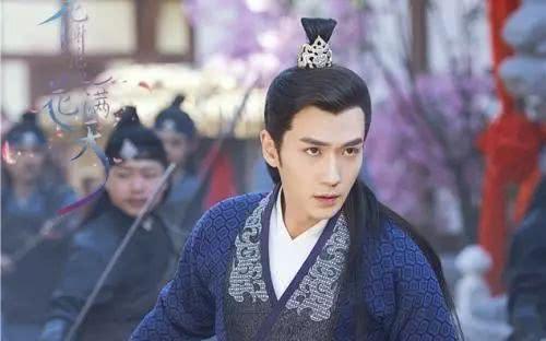 Hay vai nam phụ Hoa Vô Tạ đầy yêu nghiệt trong Hoa tạ hoa phi hoa mãn thiên.