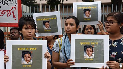 Người dân ở thủ đô Dhaka, Bangladesh đã tổ chức biểu tình phản đối vụ sát hại Nusrat Jahan Rafi tuần trước