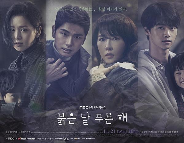 Vai diễn của Cha Hak Yeon đóng vai trò quan trọng trong sự thành công của Children of Nobody.