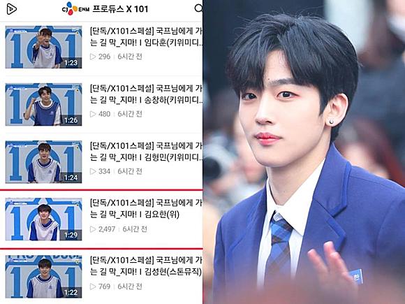 Produce X101 chưa chiếu, netizen đã phát hiện ra con cưng mới của Mnet