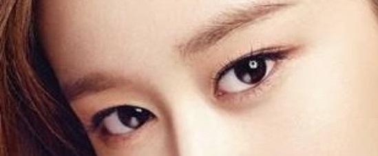 Nhìn đôi mắt quyến rũ đoán idol Hàn - 10