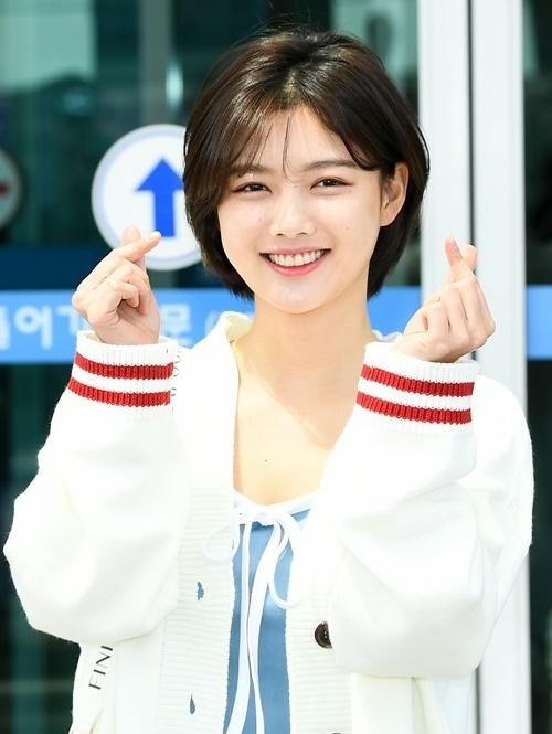 Nụ cười tỏa nắng của Kim Yoo Jung.