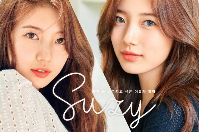 <p> Suzy liên tục có mặt trong bảng xếp hạng những ngôi sao đắt show quảng cáo nhất trong nhiều năm qua. Tính đến thời điểm hiện tại, nữ ca sĩ đang đại diện cho 7 nhãn hàng.</p>