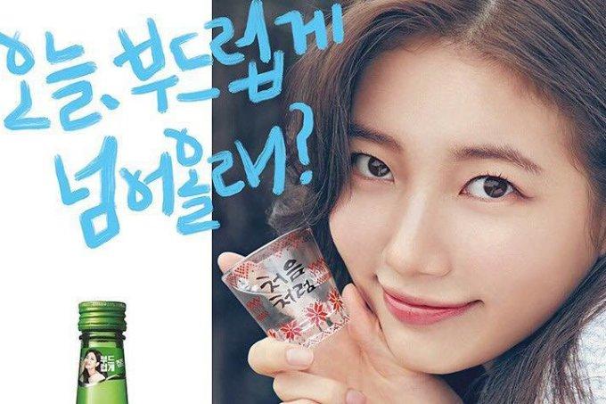 <p> Những mẫu quảng cáo nổi tiếng nhất của Suzy là cho rượu soju, kính mắt, thời trang, túi xách và nước uống tăng lực.</p>