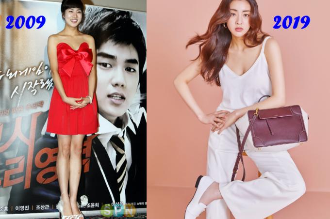 """<p> Sora là biểu tượng giảm cân, lột xác phong cách của Kbiz. Chỉ qua 10 năm, từ một diễn viên có style ''quê mùa"""" đã trở thành """"nữ hoàng quảng cáo"""" của làng giải trí Hàn.</p>"""