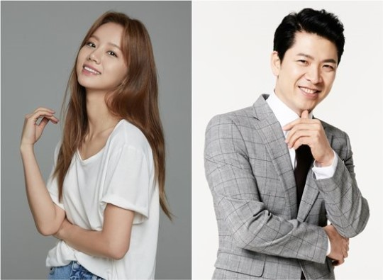 Hye Ri hợp tác cùng đàn anh sinh năm 1972 trong phim mới.