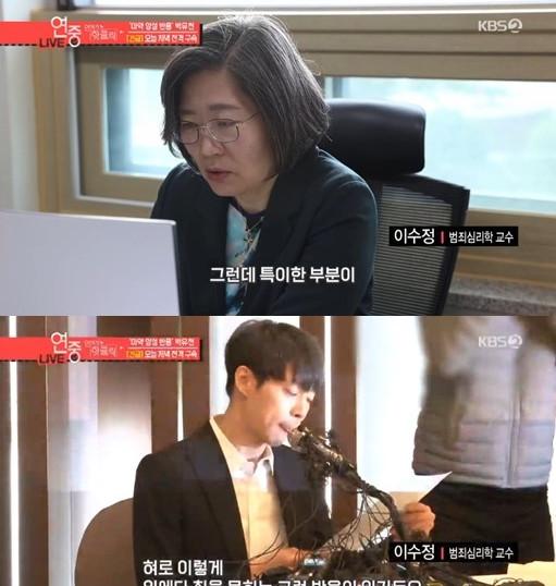 Park Yoo Chun liên tục liếm môi vì đang nói dối.