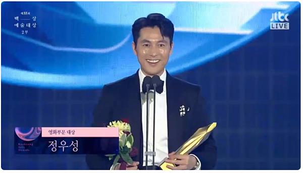Nam diễn viên Jung Woo Sung nhận giải Daesang với bộ phim Innocent Witness.