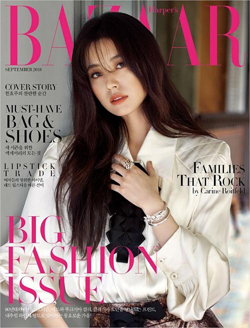 Nữ hoàng cổ trang Han Hyo Joo phủ nhận chơi thuốc tại club Burning Sun - 2