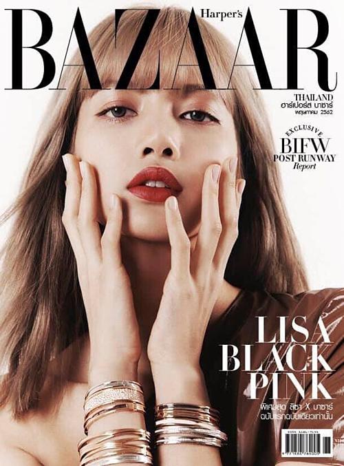 Lisa giúp Harpers Bazaar Thái lập kỷ lục doanh số với... 120.000 bản được tẩu tán - 1