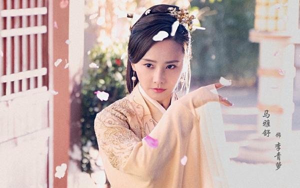 Mã Nhã Thư đóng Lý Thanh La (Vương phu nhân) - mẹ của Vương Ngữ Yên.