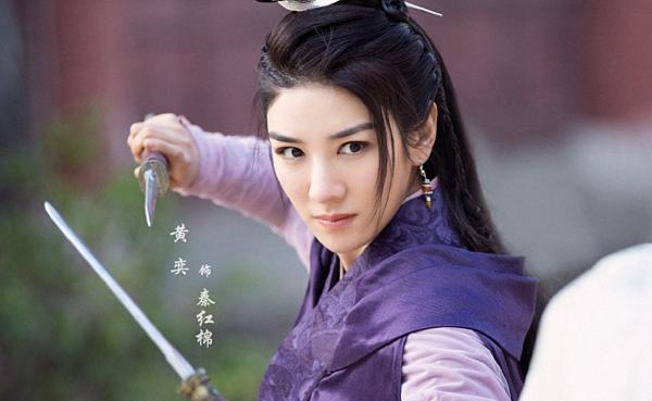 Huỳnh Dịch vào vai Tần Hồng Miên.