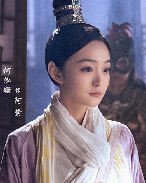 A Tử được giao cho Hà Hoằng San đảm nhận. Nữ diễn viên này gây ngạc nhiên với vẻ ngoài trẻ trung hơn tuổi thật của mình. Cô đã 32 tuổi và vào nghề cùng thời với Châu Tấn.