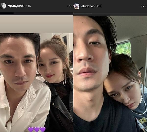 Cả Jia và Elroy công khai đăng ảnh hẹn hò lên mạng xã hội.