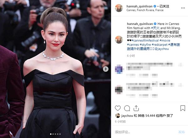 Côn Lăng đăng ảnh trên thảm đỏ, không quên cảm ơn chồng với hashtag dễ thương.