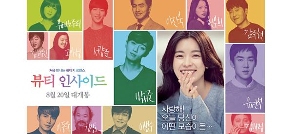 4 phim điện ảnh Hàn sở hữu dàn cast nhan sắc nổi bật