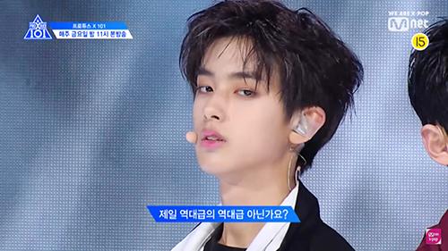 Hình ảnh teaser phần biểu diễn của Min Gyu gây sốt. Mỹ nam để lộ trán, ánh mắt sexy khác hẳn với vẻ ngoài đáng yêu thường ngày.