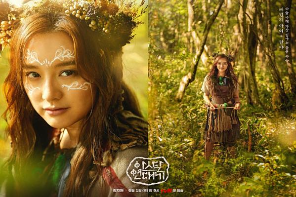 Bom tấn Arthdal Chronicles của Song Joong Ki tung poster nhân vật - 3
