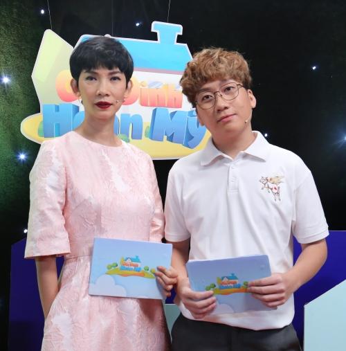 MC Xuân Lan hào hứng với vai trò MC.