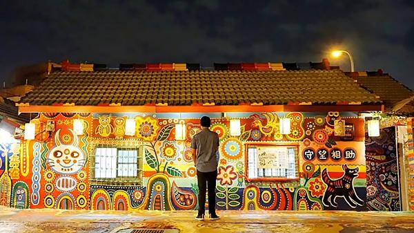 Hình ảnh đầy sắc màu tại ngôi làng Cầu Vồng - 2