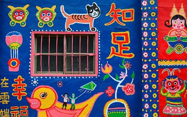 Hình ảnh đầy sắc màu tại ngôi làng Cầu Vồng - 4