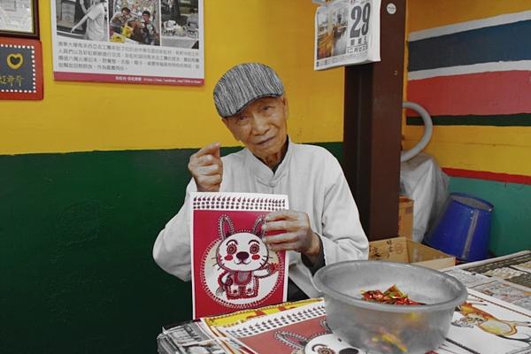 Ông Huang Yung-fu, người vẽ nên ngôi làng cầu vồng.