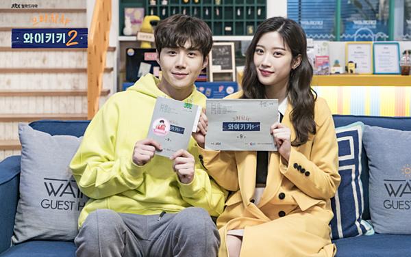 Cặp đôiKim Seon Ho và Moon Ga Young trong phim.