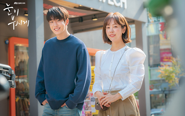 4 cặp đôi ngọt nhất màn ảnh Hàn nửa đầu 2019 - 4