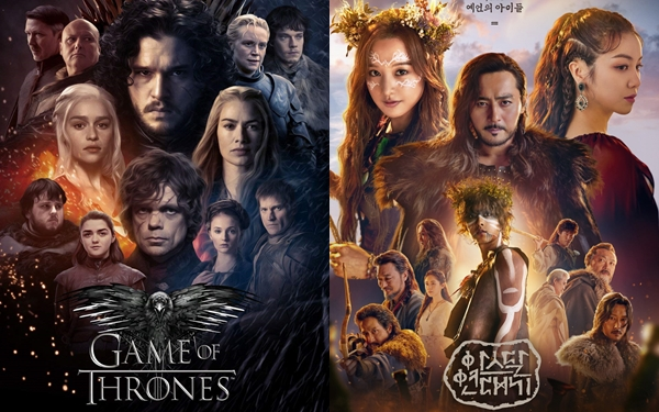 Poster của Arthdal Chronicles và Game of Thrones cũng tương đồng về cách bố trí nhân vật.