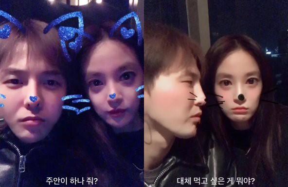 Lee Joo Yeon là bạn gái tin đồn của G-Dragon nhưng anh chàng chưa bao giờ xác nhận.