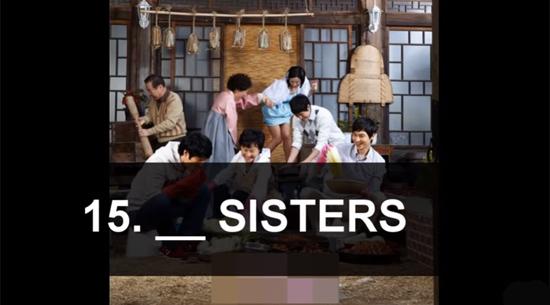 Điền con số còn thiếu trong tên phim Hàn (2) - 4
