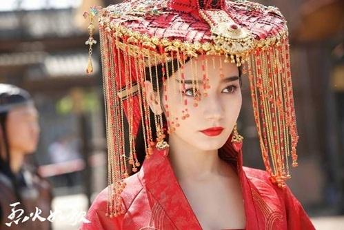 Đoán phim cổ trang Hoa ngữ qua trang phục cô dâu - 8