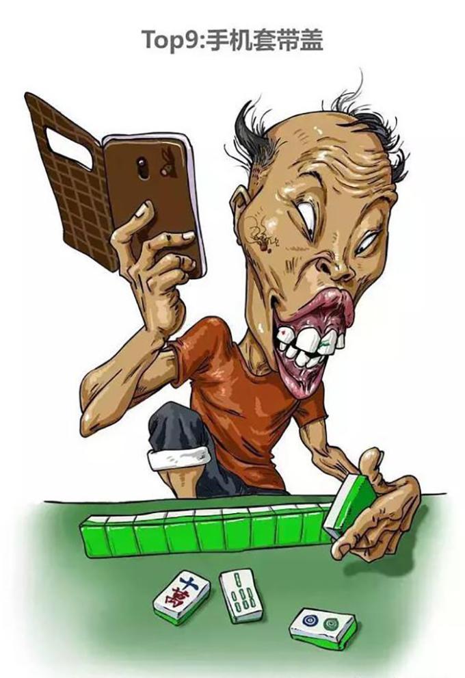 <p> Kiểu 9: Dùng bao điện thoại có nắp đậy<br /> Loại bao điện thoại này giúp bảo vệ màn hình khỏi trầy xước, nhưng nhiều cô gái lại không thích nhìn thấy nam giới dùng loại này.</p>