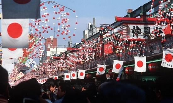 Bạn hiểu đất nước Nhật Bản tới đâu?