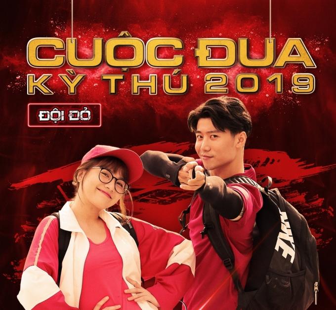 """<p> Đội Đỏ """"máu lửa"""" là người mẫu Tôn Kinh Lâm và nữ ca sĩ Emma Nhất Khanh.</p>"""