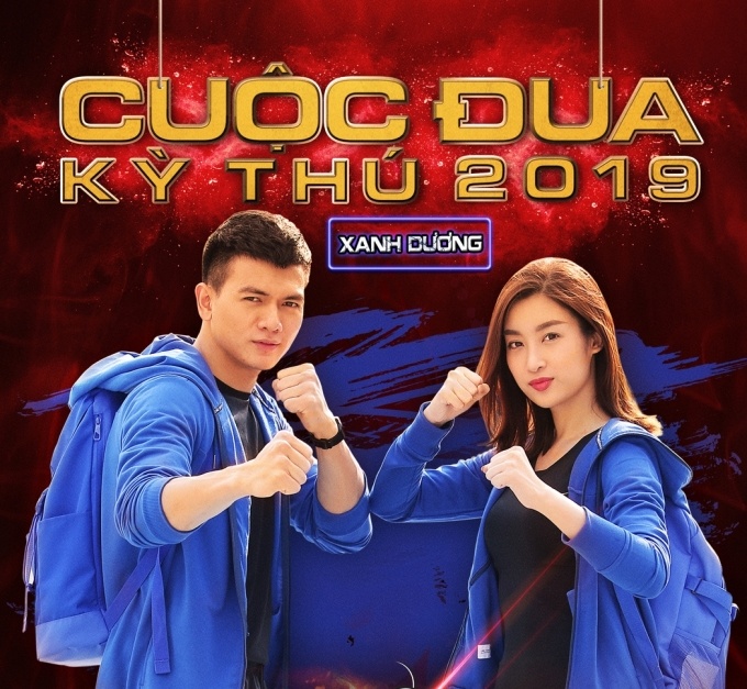 <p> Hoa hậu Đỗ Mỹ Linh và người mẫu Lê Xuân Tiền là những mảnh ghép của đội Xanh Dương.</p>