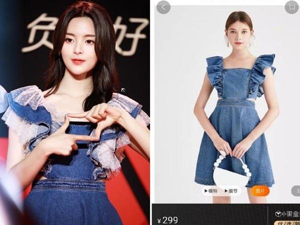 Chiếc váy của Dương Siêu Việt có thêm phần ren trắng