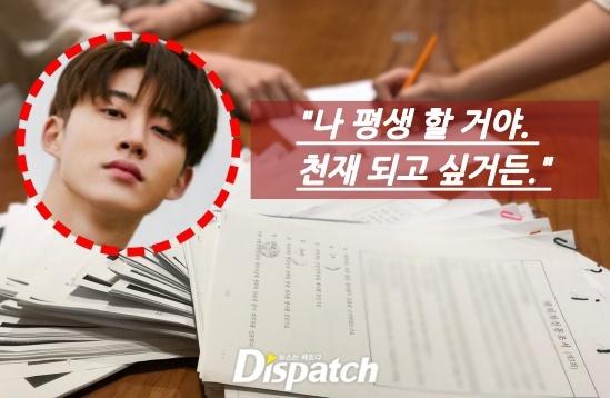 Bài báo của Dispatch nhắm vào B.I (iKON).